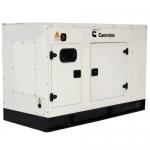 Дизельный генератор FIRMAN SDG55DCS ATS