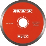 Диск алмазный HTT  BASIC - RIM - 200