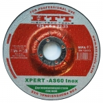 Диск шлифовальный HTT XPERT -AS60 Inox, 115